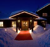 Storhogna Högfjällshotell & Spa